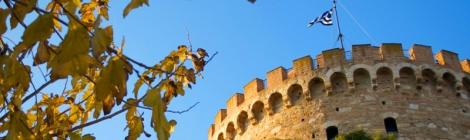 Torre Blanca de Salónica
