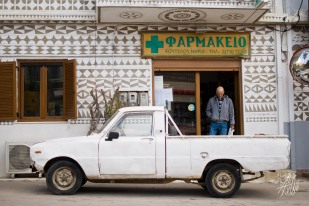 Farmacia Pirgi