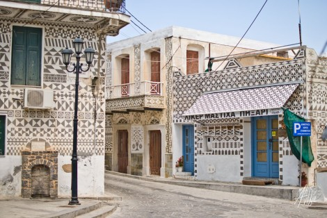 Calle Pirgui