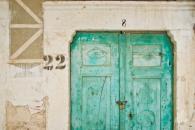 Puerta Pirgi
