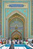 Fachada de Imamzadeh Saleh