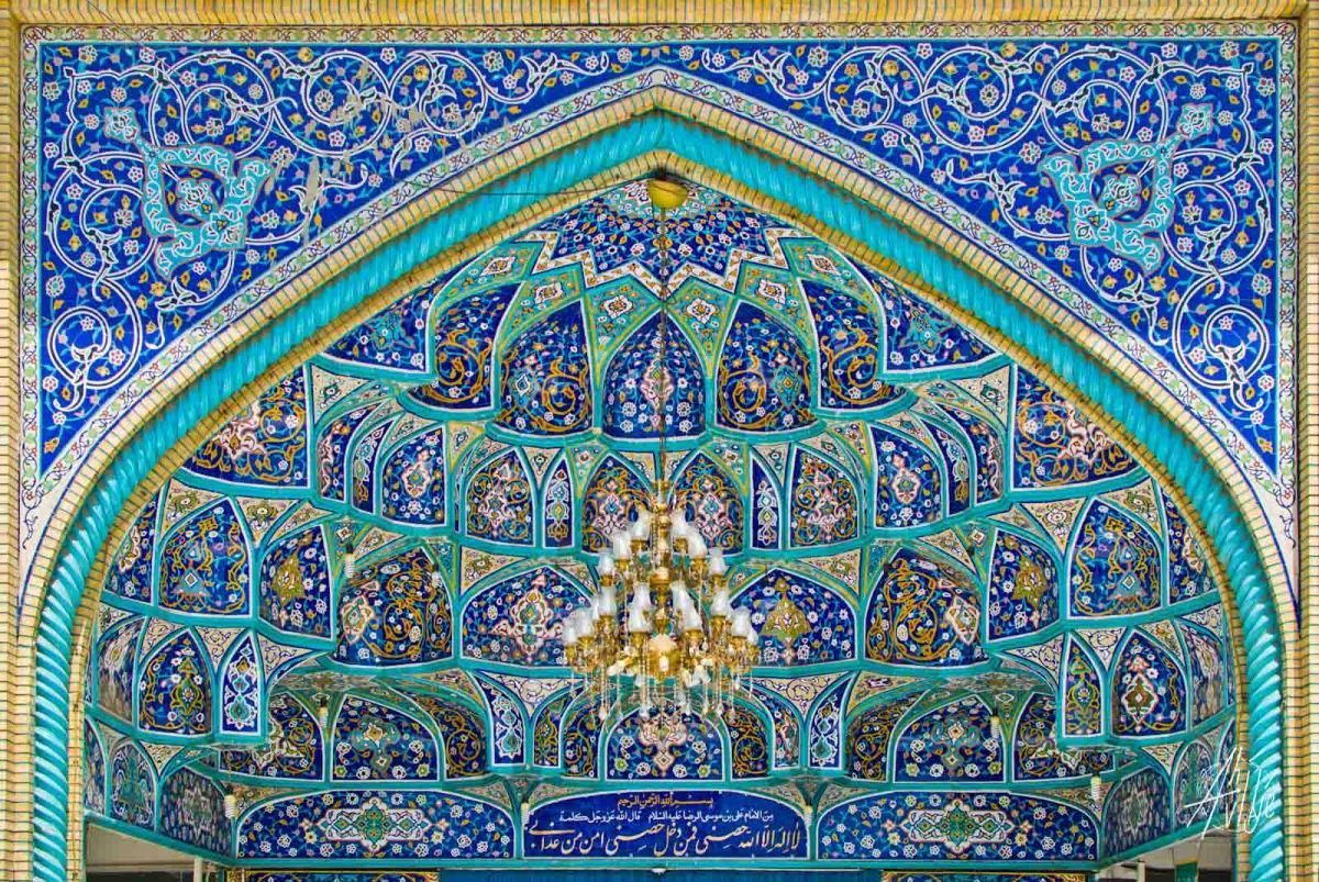 Decoración de Imamzadeh Saleh