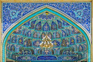 Decoración de Imamzadeh Saleh