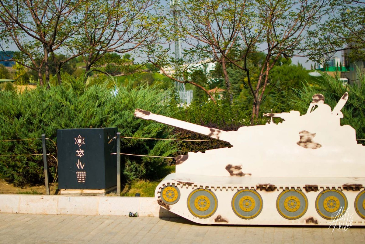 Basura del Museo Militar