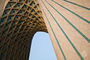 Detalle de la Torre Azadi