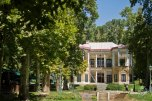Parque del Palacio de Niavaran