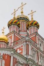 Esta es probablemente la iglesia más linda de Nizhni. Estaba en obras. No se podía entrar. Una pena.